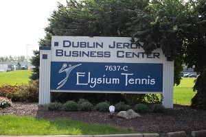 elysium-tennis-sign-600x400